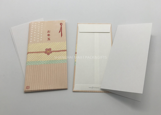 China Beautiful Recycled Paper Greeting Cards Eco Friendly Business Valentine Happy New Year Support distributor
