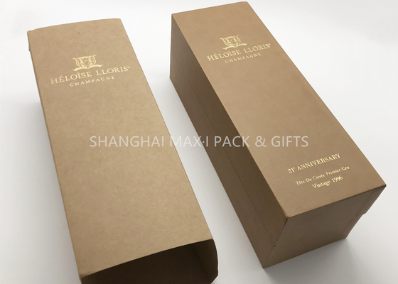 Luxury Packaging Boxes
