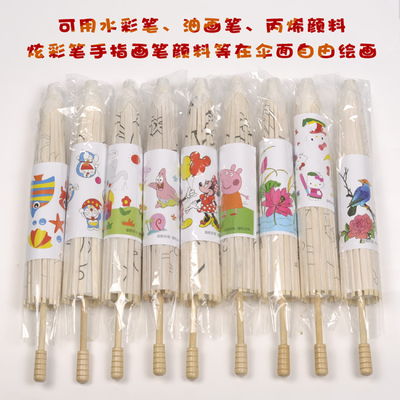 China DIY White Oil Paper Umbrella Kids DIY Custom Painting With 12 Colors Watercolor Paint distributor