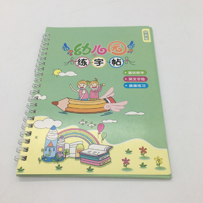 China Chinese Factory Wholesale Stationery Set Custom Draw Practice Painting Copybook for Kids distributor